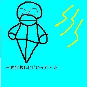 ナオキチその6