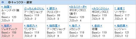 4_201502031325392cd.jpg