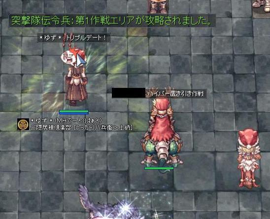 MH3_20141224212844f96.jpg