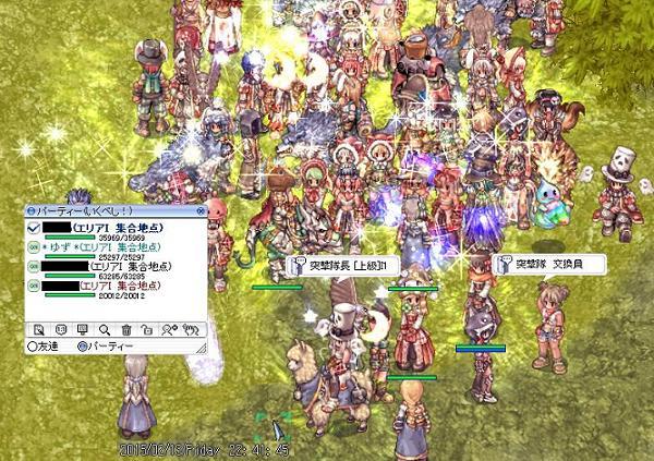 MH3_201502141603240f6.jpg