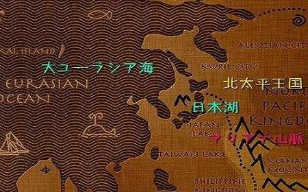 裏世界地図1