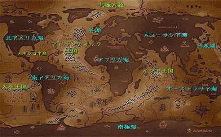 裏世界地図2