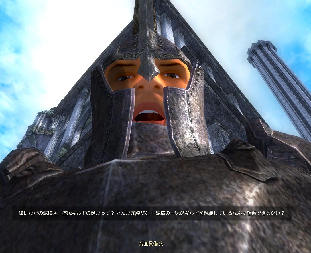Oblivion 基本的に一人旅なんなんだぜ最近の活動報告CommentsTrackbacks