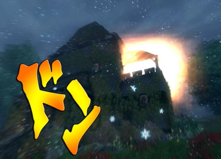 Oblivion 2014-12-24 17-25-37-90