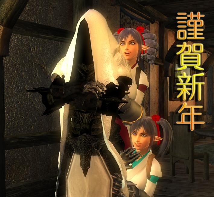 Oblivion 2014-12-31 19-49-10-24