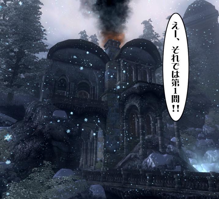Oblivion 2014-12-25 22-17-43-50
