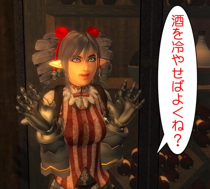 Oblivion 2015-01-11 23-06-40-28
