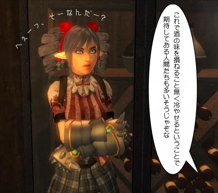 Oblivion 2015-01-11 23-05-14-37
