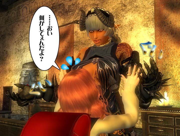 Oblivion 2015-02-24 22-35-39-85
