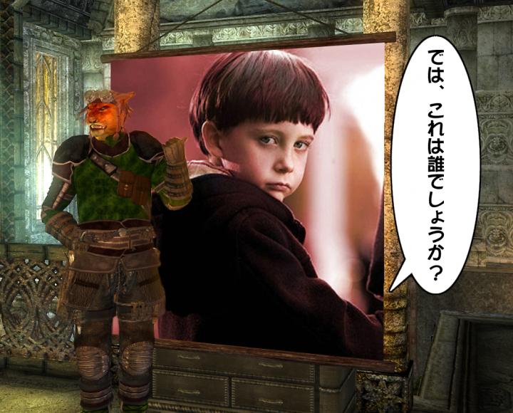 Oblivion 2015-03-16 21-48-58-94