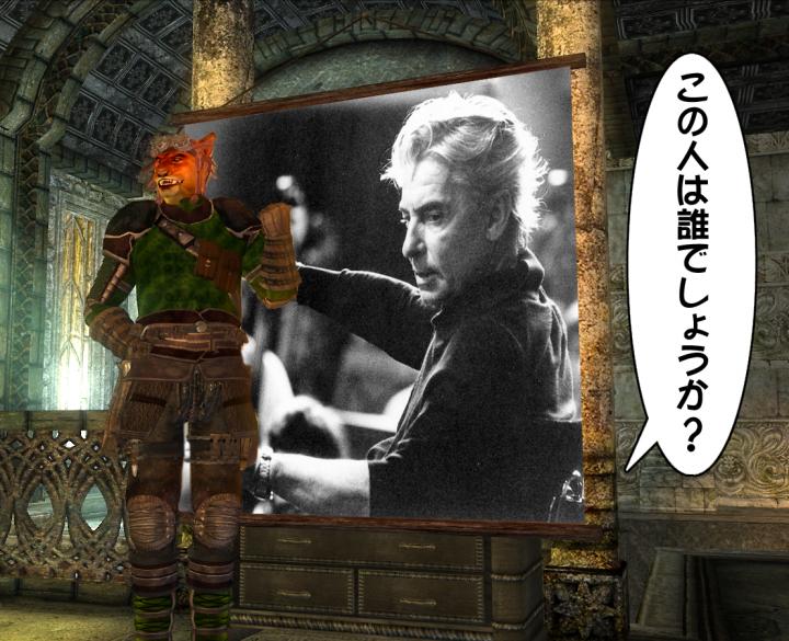 Oblivion 2015-03-16 21-41-59-73
