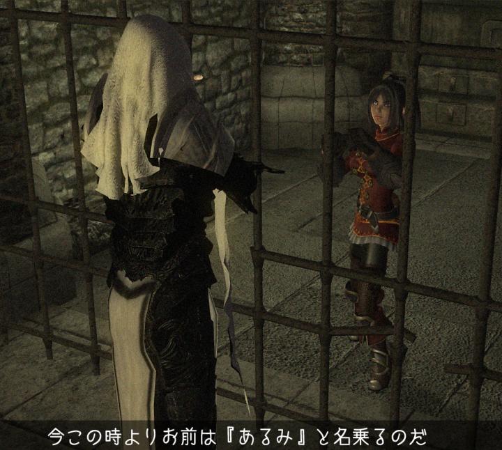 Oblivion 2015-03-31 15-58-06-53