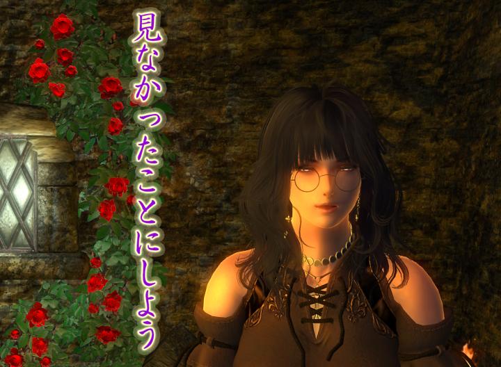 Oblivion 2015-04-10 23-13-51-73