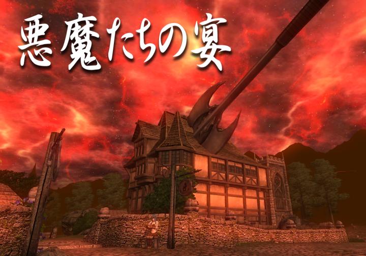 Oblivion 2015-04-23 16-06-37-16