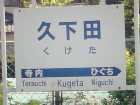 higuchiterauchi.jpg