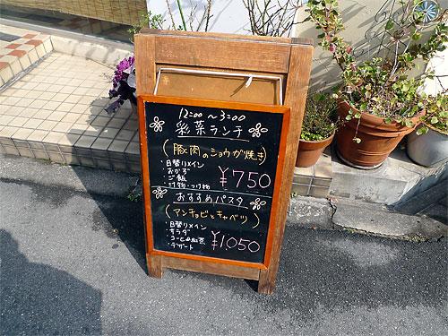 150411_2.jpg