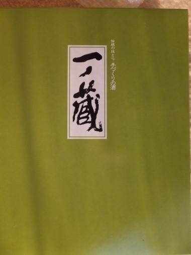 DSCF9244+1.jpg