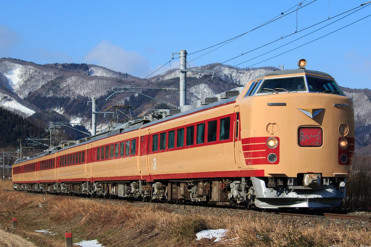 485系A1-A2編成 あいづライナー2号