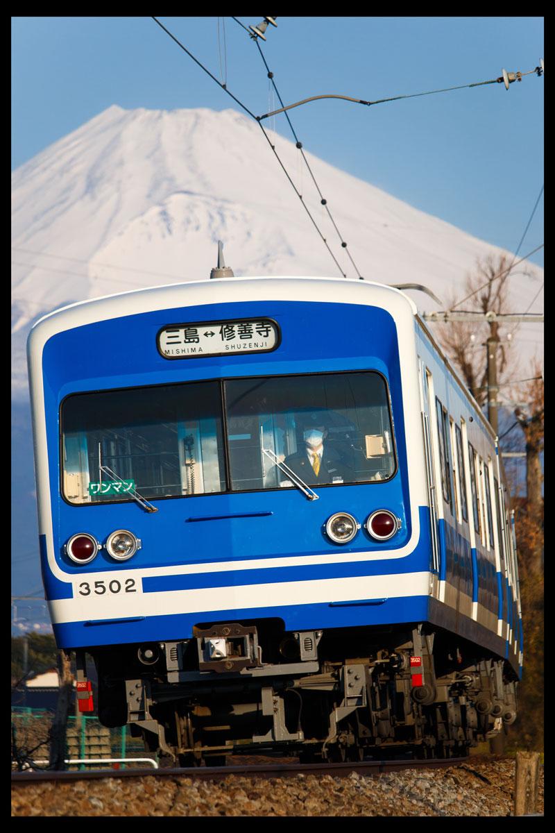 伊豆箱根鉄道3000系 三島二日町〜大場