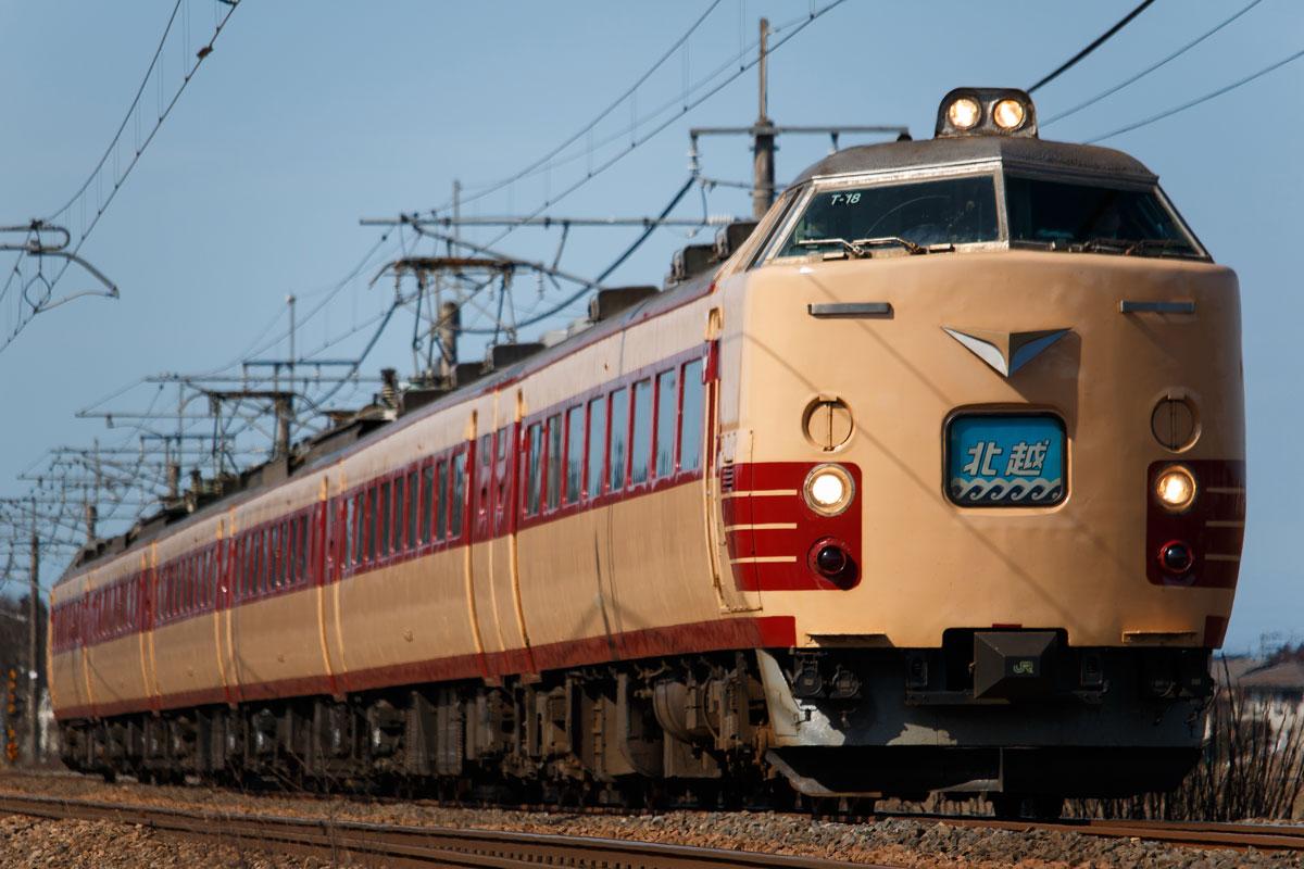1053M T18 茨目〜安田