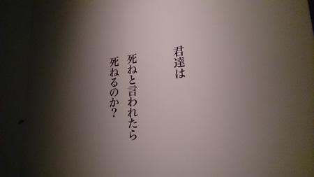 20141230_30.jpg