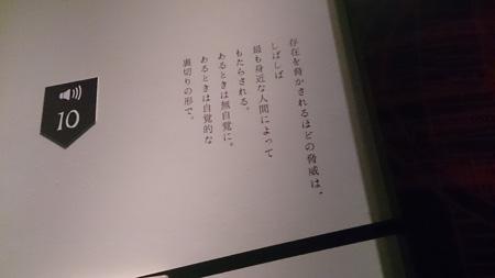 20141230_35.jpg