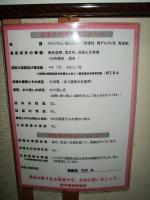寿 (1)