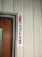 寿 (9)