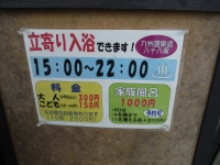 亀井荘 (2)