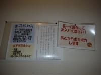 亀井荘 (4)