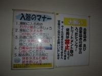 亀井荘 (5)