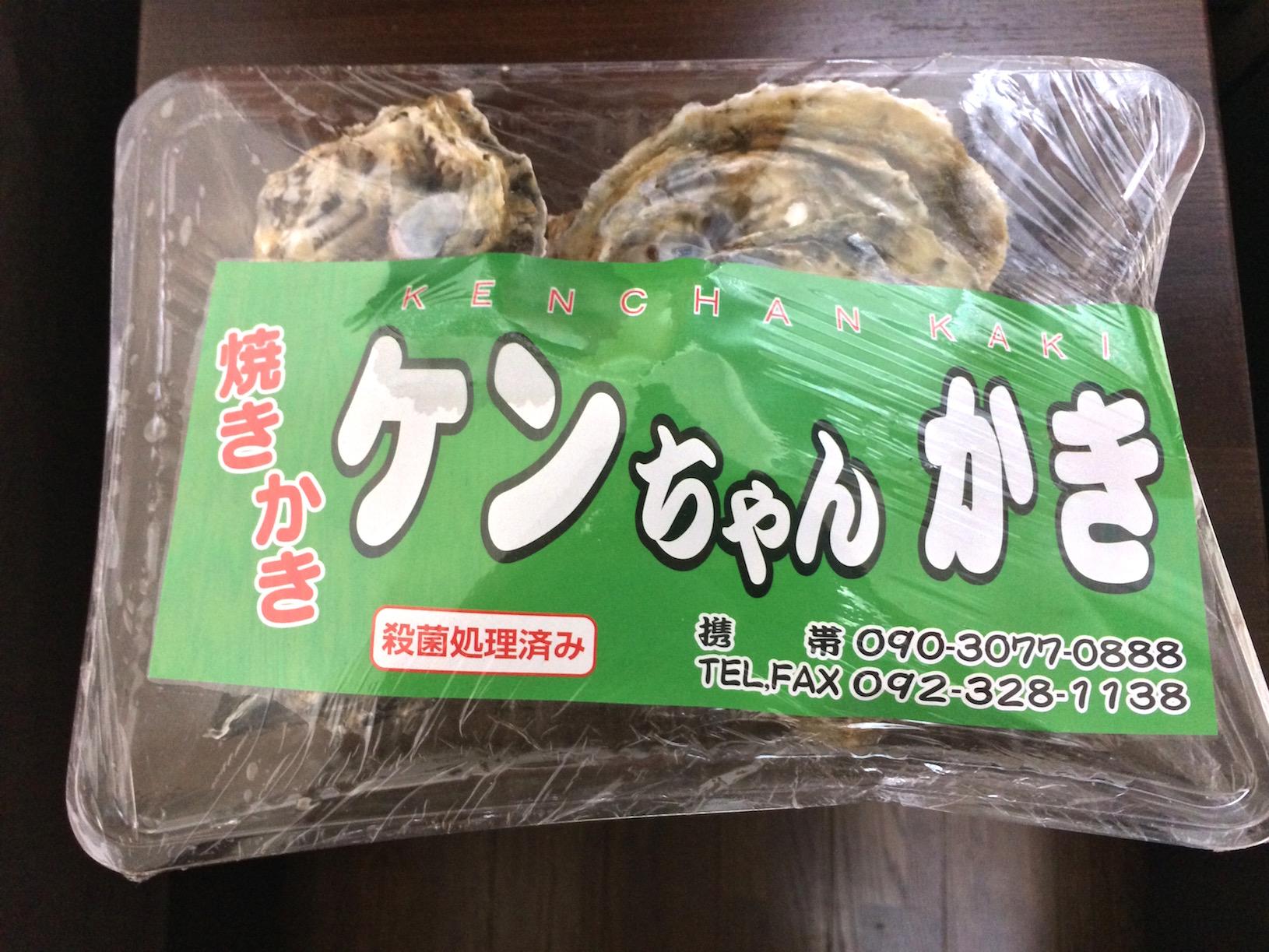 けんちゃん牡蠣