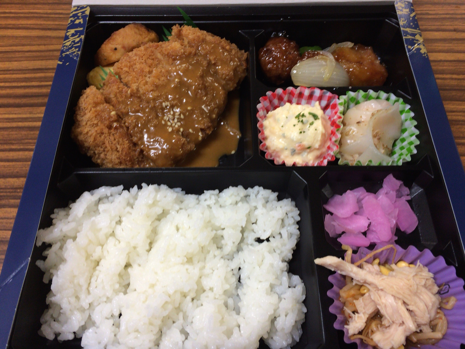 大阪演歌仕込み昼弁