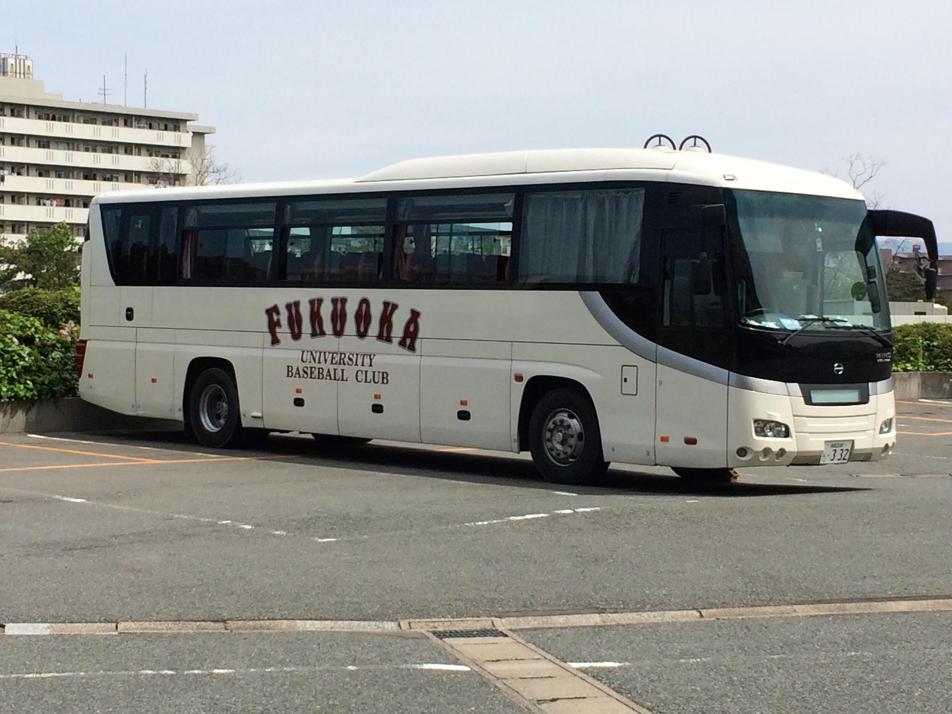 福大野球部のバス