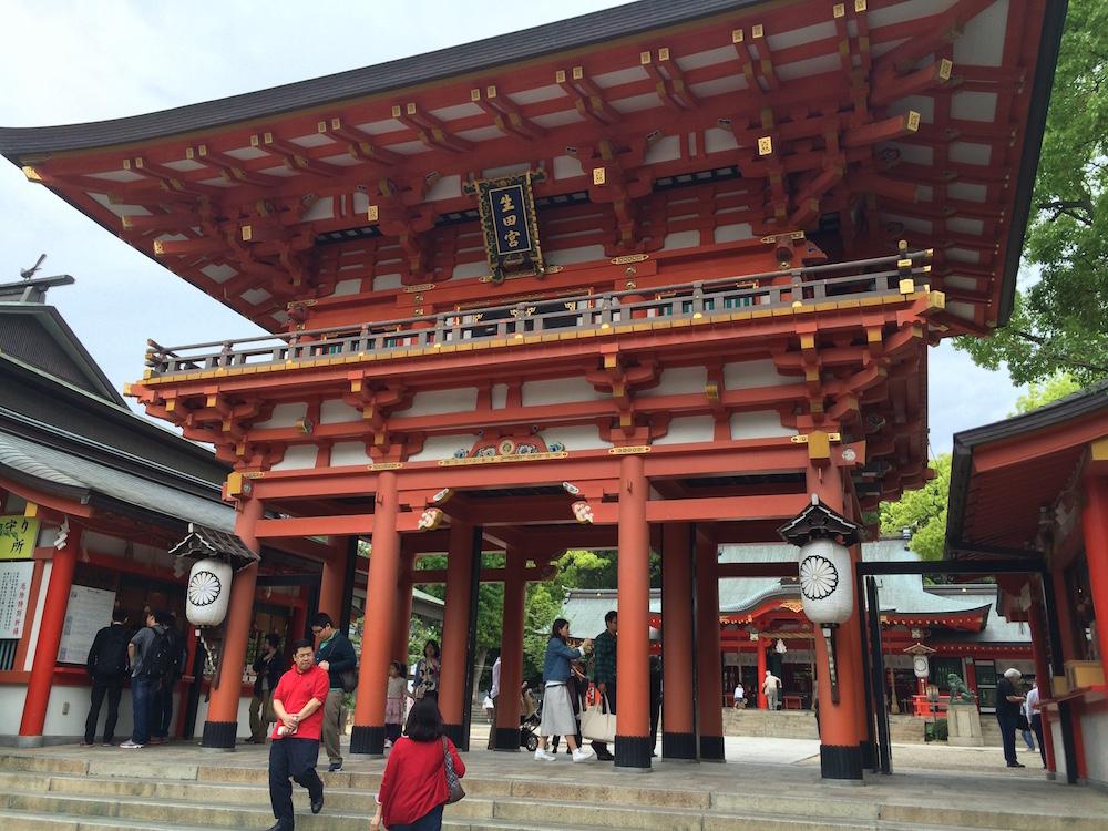 三宮神社2