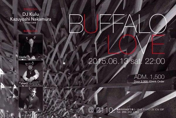 buffalolove20150613_R.jpg