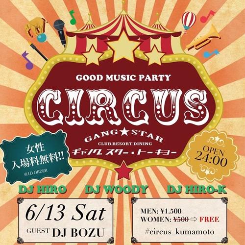 circus0613_R.jpg