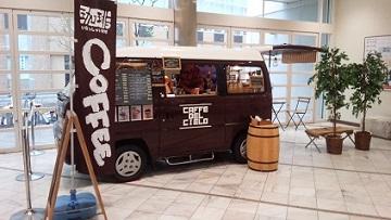 caffe del cielo