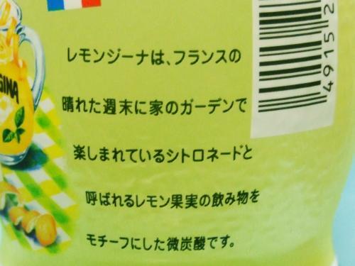DSCF0567_convert_20150408025433.jpg