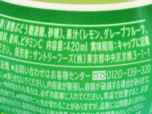 DSCF0568_convert_20150408025501.jpg