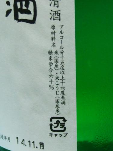 DSCF9788_convert_20141227084417.jpg