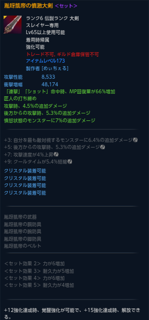 15041402.png