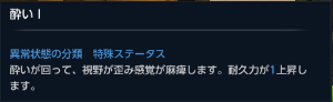 15061806.png