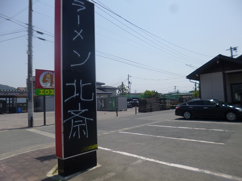 P1050513.jpg