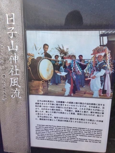 s-ヤナガワヒコサン4 - コピー