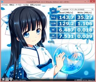 0fil64gb.jpg