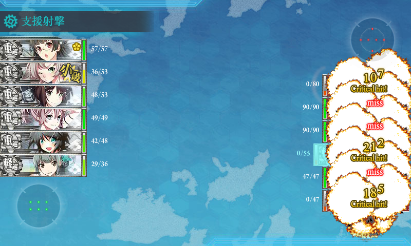 kancolle15032703.png
