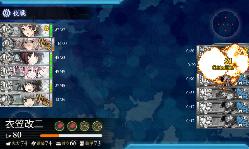 kancolle15032706.png
