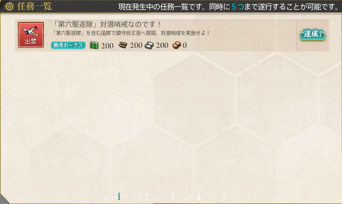kancolle15033001.png