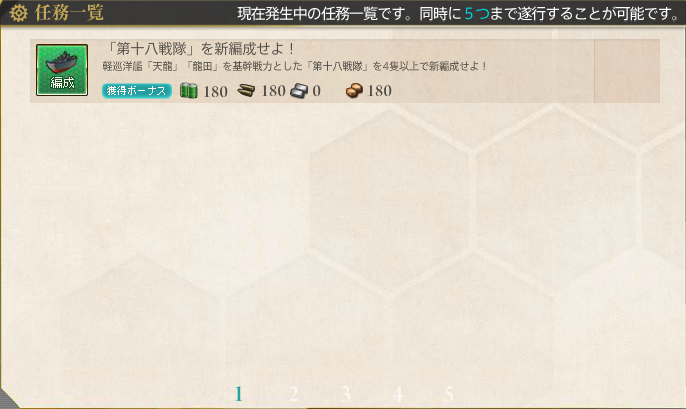 kancolle15033002.png